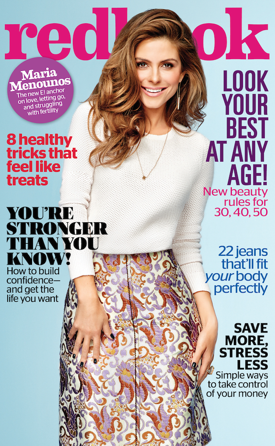 Maria Menounos Redbook