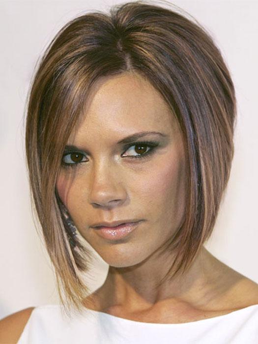 Wondrous Best Celebrity Hairstyles Iconic Hairstyles Short Hairstyles For Black Women Fulllsitofus